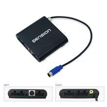 Аудіо відеокомутатор для Dension Gateway 500 для автомобілів Audi AVRG5A1  - Короткий опис