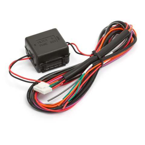 7 Pin QVI Power Cable for Car Video Interfaces