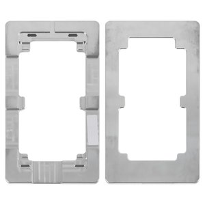 LCD Module Mould for Xiaomi Mi 4 Cell Phone, (for glass gluing , aluminum)