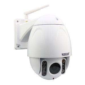 HW0045 Wireless HD IP Surveillance Camera (1080p, 2 MP)